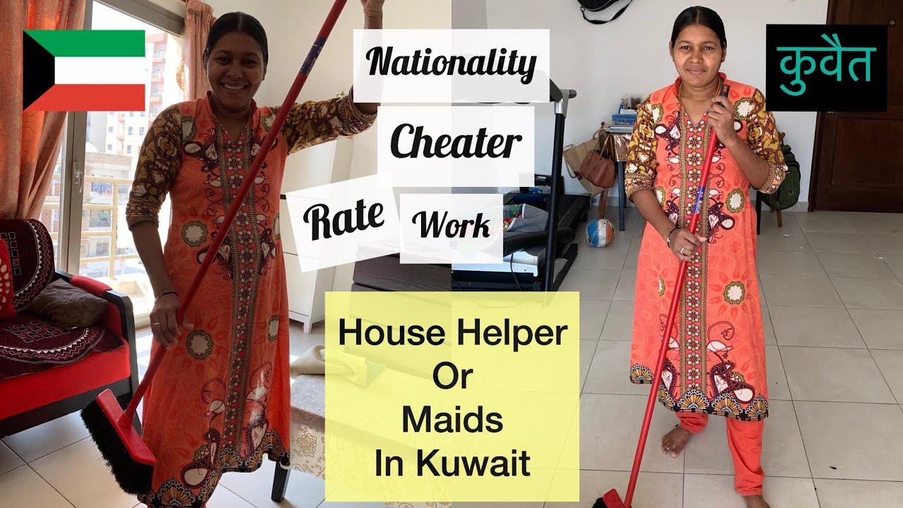 Maid In Kuwait Dubai Maid Condition In Kuwait House Helper Duties Rate Household Work Cheating Youtube