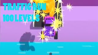 🏎TRAFFIC RUN!🚎ALL 100 LEVELS🥳PERFECT GAME PLAY (iOS, Android)