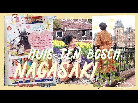 Japan Travel Vlog 2: Nagasaki Atomic Bomb Museum + Huis Ten Bosch + Hobonichi With Me 🌈