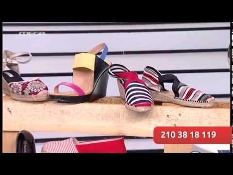 199b4aef1d6 Big Shoes Summer 2015