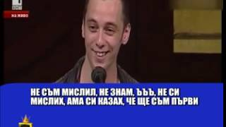 Тегавата реч на Бойко Кръстанов на наградите АСКЕЕР