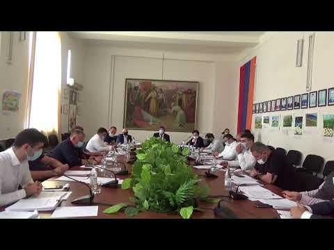 Կապան համայնքի ավագանու նիստ, 25.09.2021թ