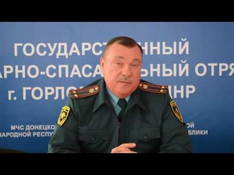 В Горловке за 17 дней 2017 года при пожарах погибло 8 человек