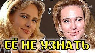 Ее больше не узнать! Российская актриса изменилась до неузнаваемости. Анна Горшкова