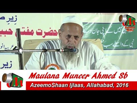 Hazrat Maulana Muneer Ahmed Saahab (D.B), Allahabad Ijlas, May 2016, Org. Mohd Ilyas, Taiyyab Ali