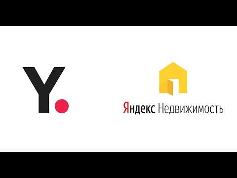 Справочник Яндекс.Недвижимость