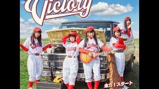 次回単独イベント(http://ps.ponycanyon.co.jp/victory/) がんばれ!V...