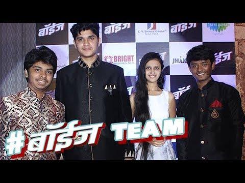 Team Boyz | Parth Bhalerao, Sumant Shinde, Pratik Lad | Marathi Movie