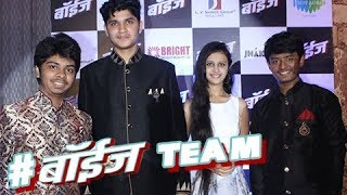 Team Boyz | Parth Bhalerao, Sumant Shinde, Pratik Lad | Marathi Movie