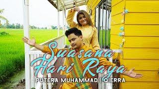 Anuar Zain & Ellina - Suasana Hari Raya (Cover by Putera Muhammad & Qierra)