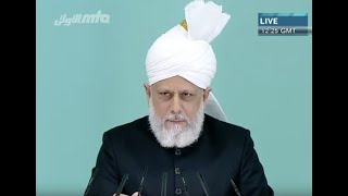 English Translation: Friday Sermon 27th July 2012