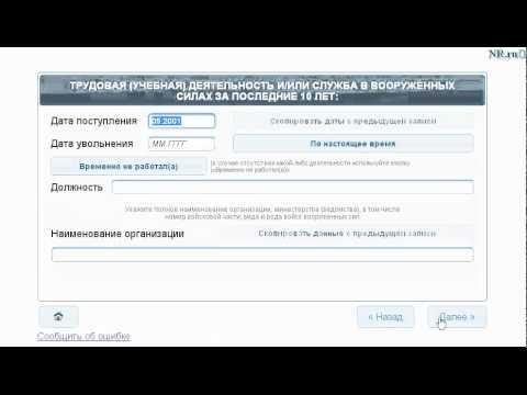 Дополнительные услуги - visametric.com
