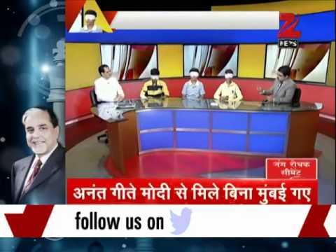 Zee Media Exclusive: