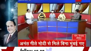 Zee Media Exclusive: Meet kids with psychic powers
