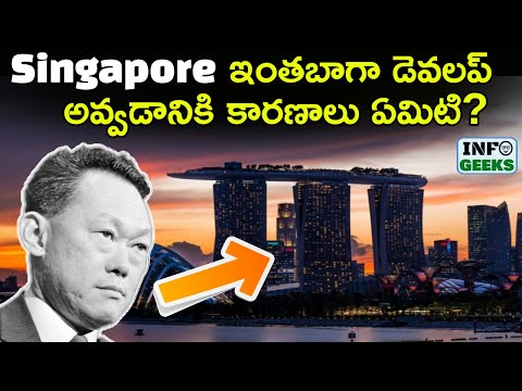 Why Singapore is