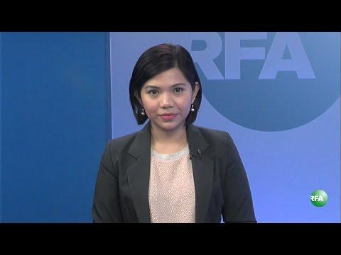 RFA Burmese TV January 8, 2015