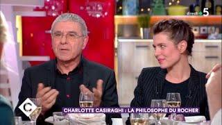 Un dîner philo avec Charlotte Casiraghi et Robert Maggiori - C à Vous - 05/03/2018