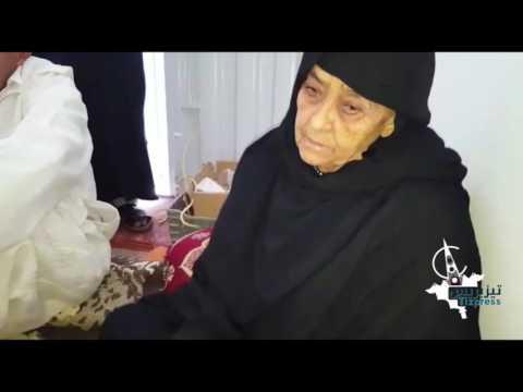 سيدي افني :عجوز ضحية مافيا العقار