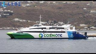 "Flying Cat 4 - ""Απογειώνεται"" από το λιμάνι της Μυκόνου (Departure from the port of Mykonos)"