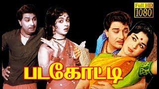 Padagotti   M.G.R,Saroja Devi,M.N.Nambiar   Tamil Superhit Movie HD