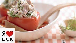 Фаршированные томаты. Запеченные помидоры в духовке.
