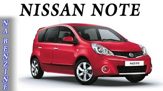 Nissan Note Тест - драйв.