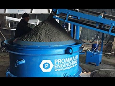 Изготовление бетонных / жби колец в больших количествах