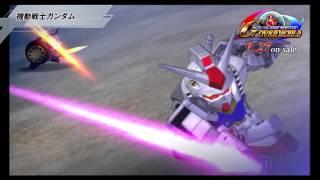 SD Gundam G Generation Overworld Trailer PSP PV2