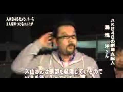 襲撃事件】AKB48 切られたのは川...