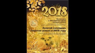 видео Посадка земляники семенами на рассаду в 2018 году по лунному календарю