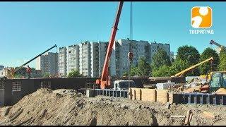 В ТВЕРИ ВПЕРВЫЕ ЗА 14 ЛЕТ СТРОЯТ НОВУЮ ШКОЛУ. 2017-07-24