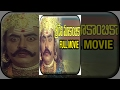 sri devi mookambika telugu full movie sridhar vajramuni bhavya