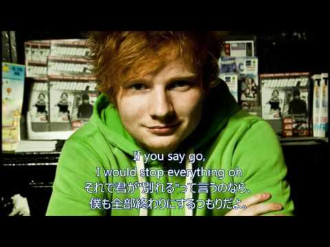 洋楽 和訳 Ed Sheeran - Touch and Go