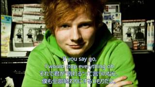 洋楽 和訳 Ed Sheeran Touch and Go