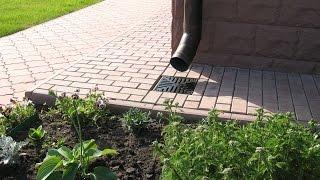 видео Системы водоотвода: дождеприемник, водоприемная решетка