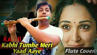Kabhi Tumhe Yaad Meri Aaye   Flute Cover   Darshan Raval   Shershaah   Harish Mahapatra