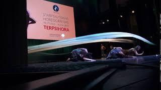 00023 Starptautiskajā horeogrāfijas konkursā-festivālā