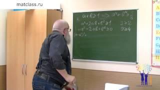Использование формул сокращенного умножения.