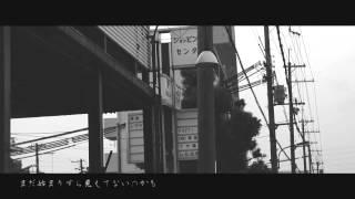 Warushi - Tha Pell Mell Novel
