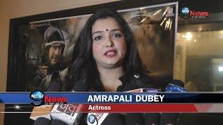 आम्रपाली का बॉर्डर पर  दमदार  किरदार! | border bhojpuri film muhurat – nirahua, amrapali dubey