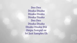 Deo deo disaka karaoke with lyrics FrenzO