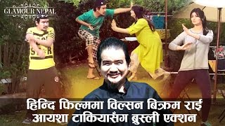 Wilson Bikram Rai Bollywood Film Borivali Ka Bruce Lee   Glamour Nepal