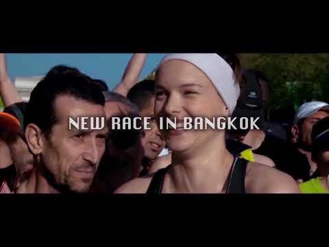 ทันข่าวท่องเที่ยว Amazing Thailand Marathon Bangkok 2018