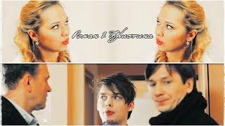 ►Роман & Кристина   Вынимай моё сердце.. ღ  [«Анжелика»]