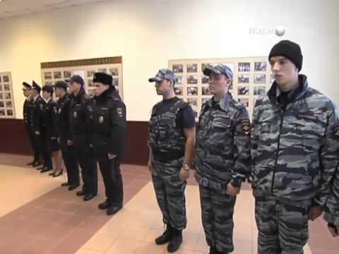 Дмитрий Медведев оценил новую форму полицейских
