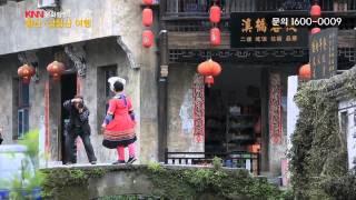 하나투어 - KNN 문화탐방 14년 11월 황산,삼청산…