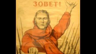 ВОЙНА 1941-1945 МИФЫ И РЕАЛЬНОСТЬ (УРОКИ ИСТОРИИ, ВОЙНА 1941-1945)