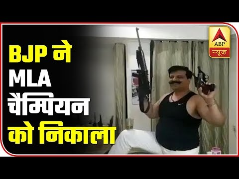 BJP Expels MLA Kunwar Pranav Singh Champion From The Party