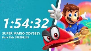 Super Mario Odyssey - Dark Side Speedrun in 1:54:32 [World Record]