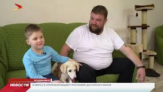 Семья Шапрановых уже несколько лет помогает бездомным животным